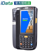 idata95V/W/S4G full Netcom inventory machine Android smart handheld terminal Wangdian Tong Wanli cattle E shop treasure ERP express station logistics warehousing pda gun data collector