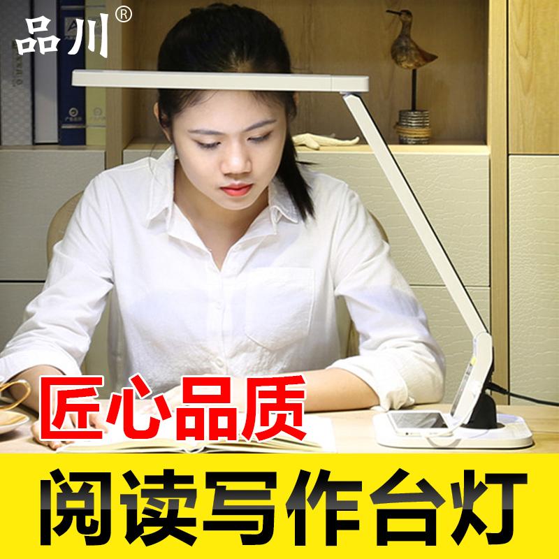 节能led护眼台灯书房阅读大小学生书桌卧室床头儿童学习写字调光