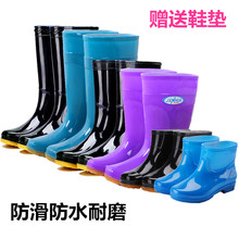 Medium-barrel rain shoes Short-barrel water shoes Women's rubber shoes Kitchen waterproof anti-skid high-barrel rain boots Men and women's work shoes Niu tendon sole