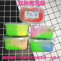 Factory foaming gum jam machine spirit ghost tent mud non-toxic vibrato liquid glass slime super large bubble