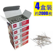4 boxed shipping deli pin fixed pin small pearl needle straight pin metal vertical nail office supplies map mark clothing manual work needle positioning needle wholesale