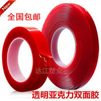 Imported double-sided tape transparent seamless strong double-sided adhesive high temperature resistant car plastic instead of double-sided adhesive 33 meters