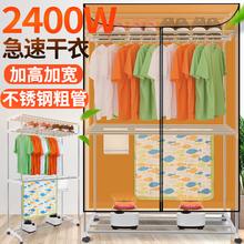 风干衣机衣服烘干机家用静音省电杀菌烘衣架速干衣器大容量
