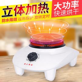 小型干衣机哄烘干机机头烘干器速干衣家用便携式风干机通用主机图片