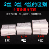 4 silk thick disposable umbrella bag length umbrella bag umbrella bag umbrella machine package 500 pack