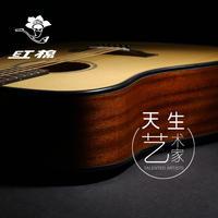 kapok红棉正品民谣吉他41寸单板吉它初学者吉他练习面单木吉他