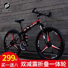 松獅折疊山地車自行車24/26寸男女學生21/24/27變速越野成人單車