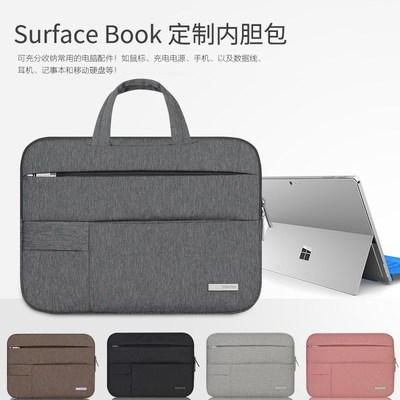 12.9英寸iPad pro筆記本平板電腦保護套手提包內膽包便攜袋子今日特惠