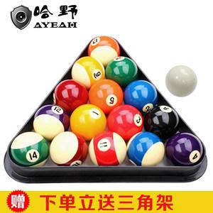 哈野/Haye美式台球水晶球球子16球黑八大号台球用品桌球配件