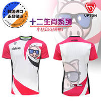 2019 spring and summer Korea UPTON 12 Zodiac pigs Men and women quick-drying short-sleeved T badminton clothes Trash T4