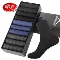 浪莎10双装袜子男丝袜聚酯纤维男袜子超薄款无跟男袜春夏薄袜子