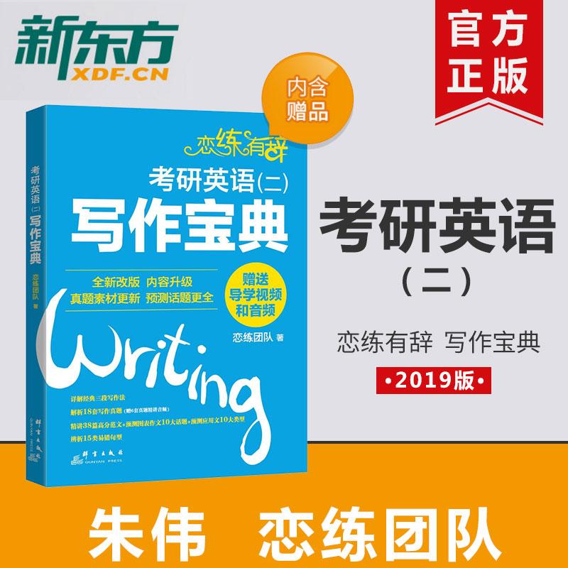 Учебники Артикул 571719849525