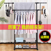 Drying rack floor folding indoor single pole drying rack bedroom hanger home simple cool clothes shelf