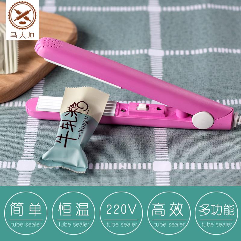 手压封口机塑料袋牛轧糖零食雪花酥商用小型家用电热封口器塑封机