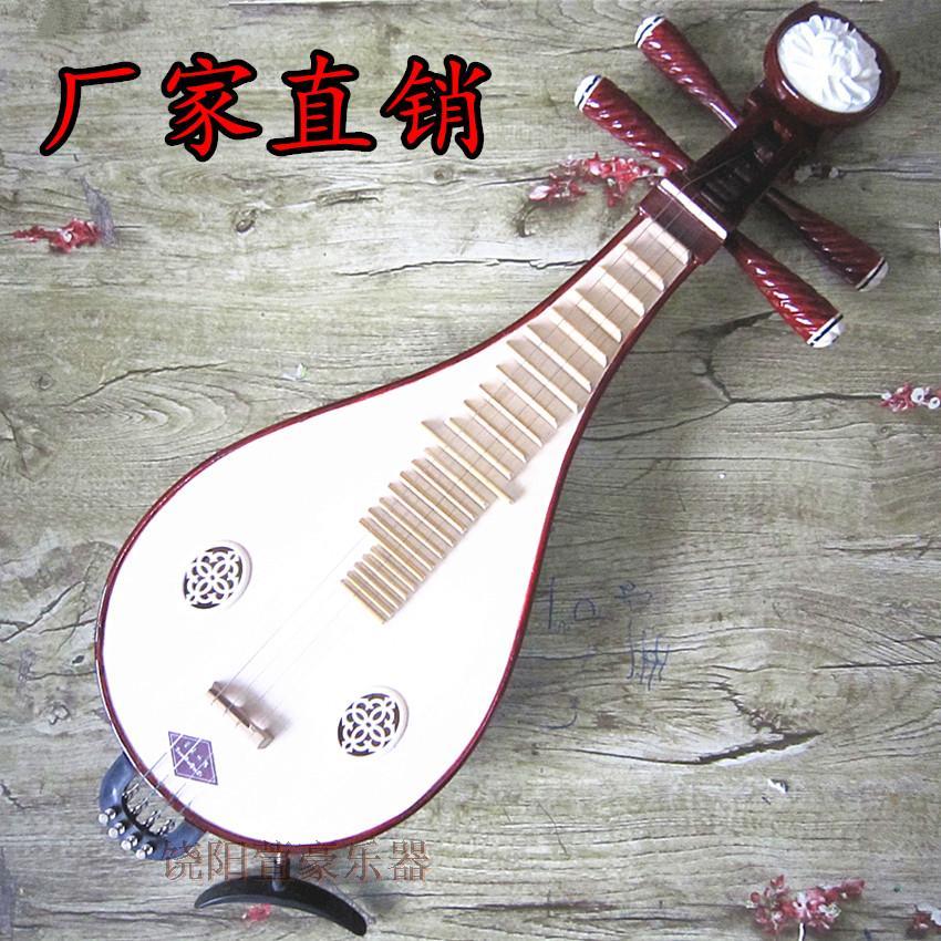 Китайский струнный инструмент Люцинь Артикул 543296018263