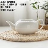 Ceramic pure white teapot hotel restaurant high temperature large capacity household big teapot club size tea kettle