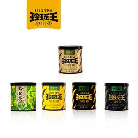 玲珑王小叶茶有机绿茶叶23567号试喝装60g包邮小罐装品鉴装