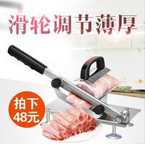 牛羊肉切片机配套专用冻肉袋子食品级成型袋
