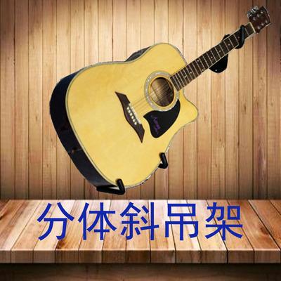 包邮木吉他架电吉他斜吊架琵琶墙壁尤克里里小提琴壁挂架吉他架子