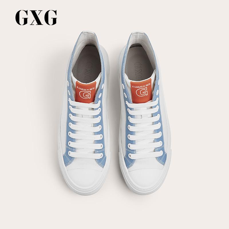 GXG男鞋帆布鞋男2019夏季新款高帮鞋鞋子男潮鞋休闲鞋韩版布鞋男