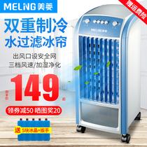 水空调家用冷暖井水水冷空调柜机挂机冷暖两用立式水温空调