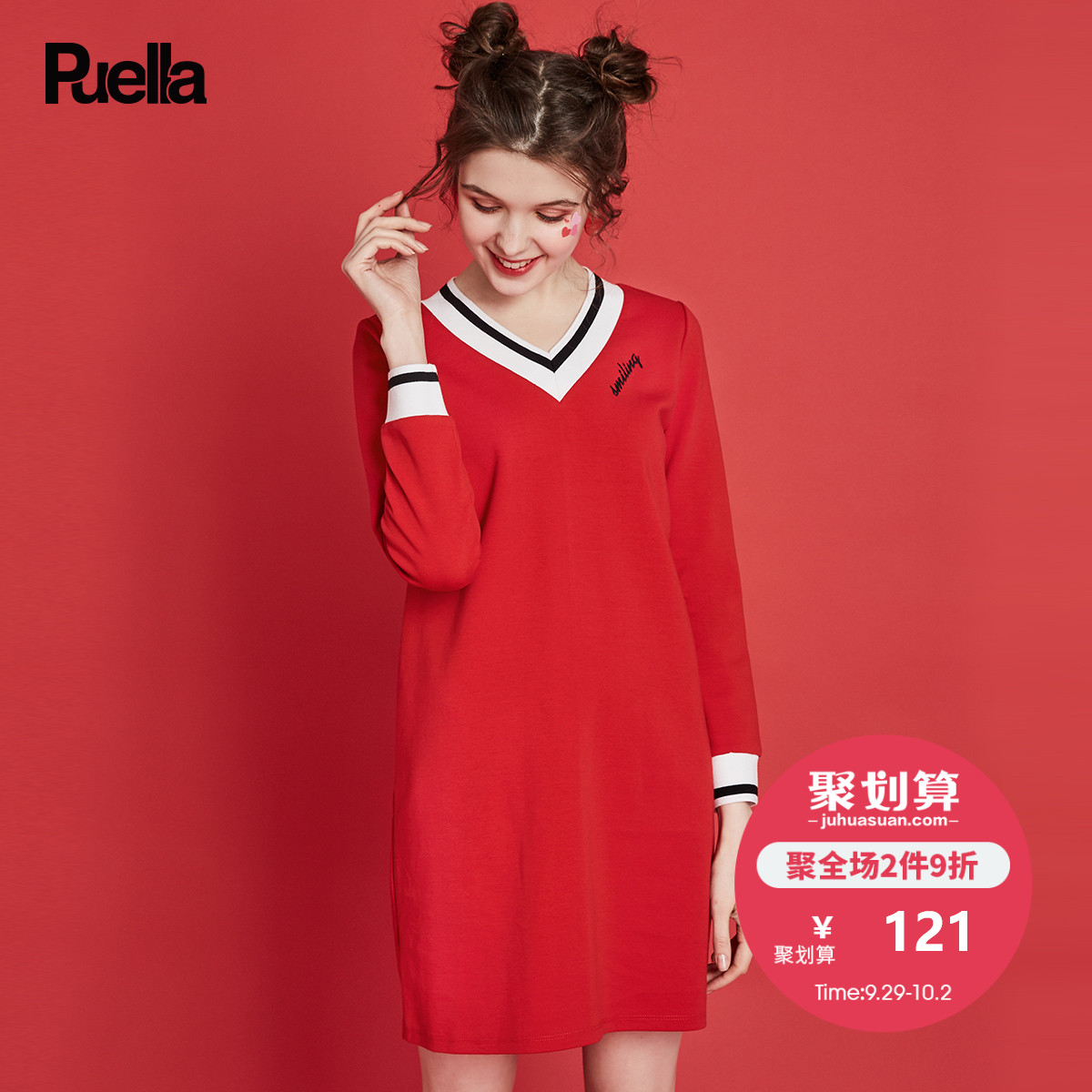 红色裙子春装