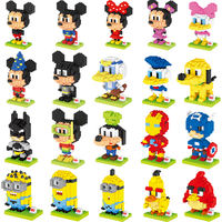 Huimei legao large particles building blocks boys and girls 223 particles above cartoon children's toys 3-6-8-12 years old