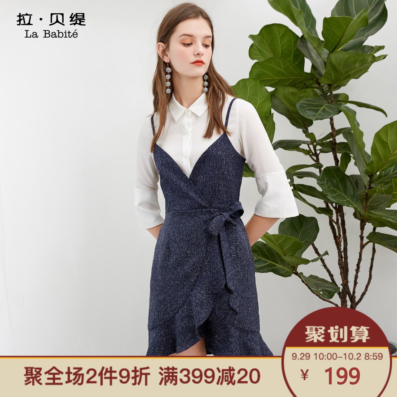 春季吊带连衣裙