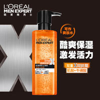 L'OREAL L'Oreal Men's Revitalizing Lotion Moisturizing Activated Water Condensing Set Genuine