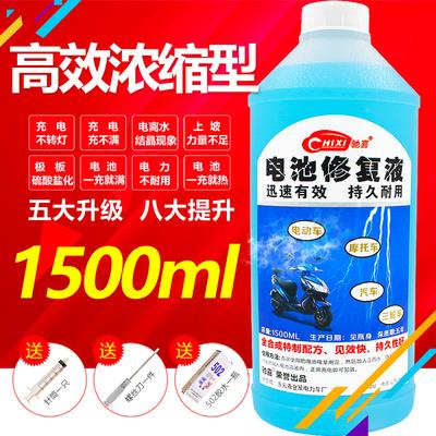 电动车叉车汽车水电瓶补充液电瓶水电瓶修复液铅酸蓄电池蒸馏水
