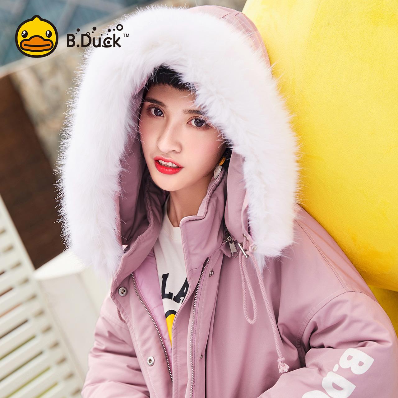 粉色常规棉衣