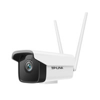 TP-LINK 2 million dual-band wireless network camera 5g outdoor home wifi camera H265 high-definition infrared night vision 4mm mobile APP remote monitoring real-time sharing card NVR