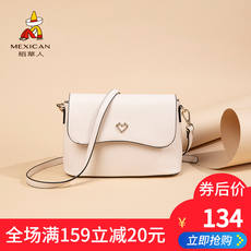 Scarecrow handbags Messenger bag summer small bag female 2019 new Korean fashion simple and simple wild shoulder bag tide
