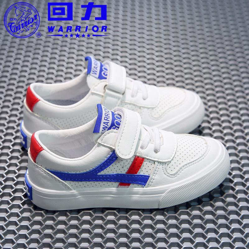 回力童鞋女童鞋新款男童鞋中大童白色運動鞋兒童帆布鞋透氣小白鞋