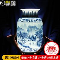 景德镇陶瓷器花瓶摆件手绘青花瓷新中式家居客厅电视柜插花装饰品