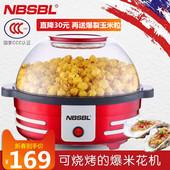 美国梦复古爆米花机家用全自动爆谷机球形玉米花机商用苞米膨化机