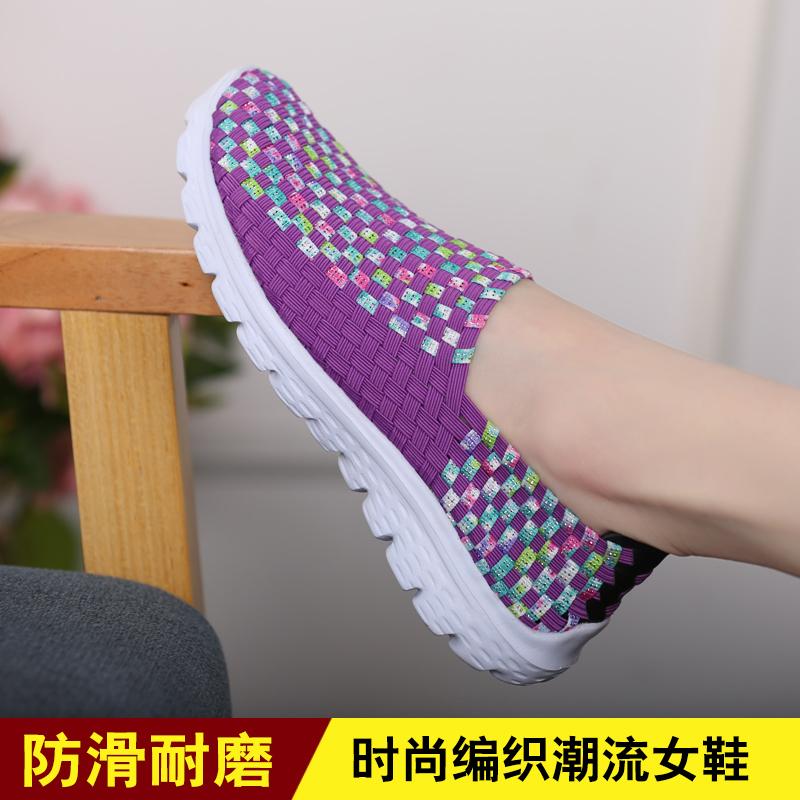 百搭透气女手工编织鞋女鞋休闲鞋松紧带运动休闲编制鞋老北京布鞋