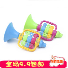 Children's small toys can be blown small horn E630 baby cartoon plastic horn blow musical instrument small gift toy