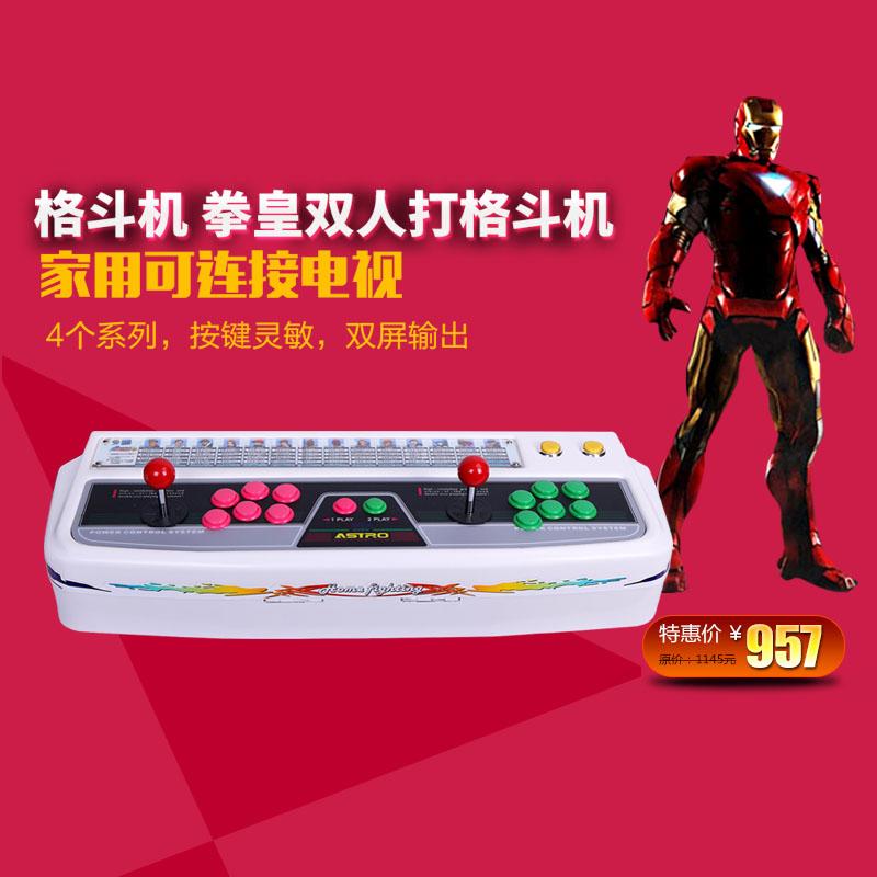 月光宝盒街机游戏机可外接基板卡带家用接电视双人摇杆拳皇97格斗