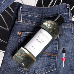 美国the Laundress牛仔裤专用洗衣液衣服衣物洗涤剂清洗护色进口