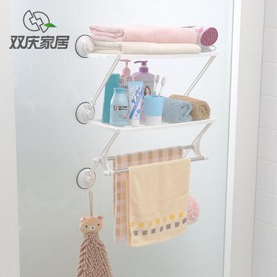透明卫生间浴室领取优惠券