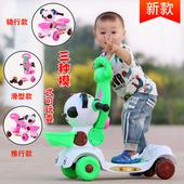 儿童手推学步车骑行车滑行车多功能可调速防侧翻助步车带音乐 灯光