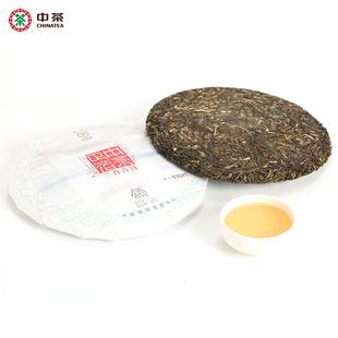 饼装28整件生茶;兰香青饼middot中茶正茗&中茶牌云南普洱茶