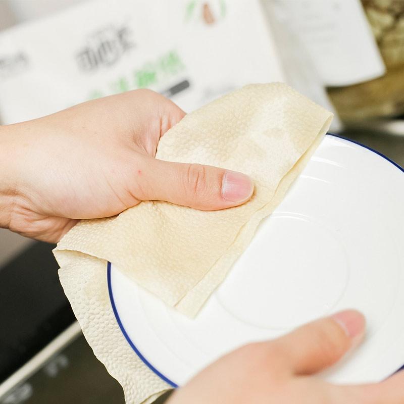 可心柔本色竹浆洗碗纸厨房抽纸80抽加厚型吸油纸厨房吸水纸3包装