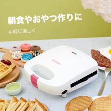 日本三明治机多功能华夫饼机家用甜甜圈三文治机牛排帕尼尼机