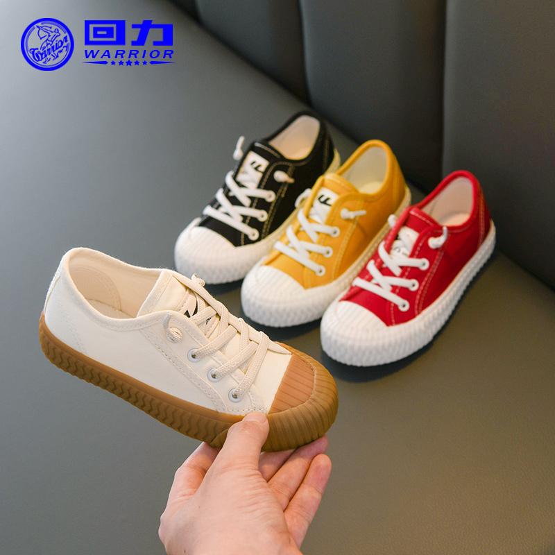 回力童鞋2019春秋儿童帆布鞋女童小白鞋男童鞋中大童运动鞋饼干鞋