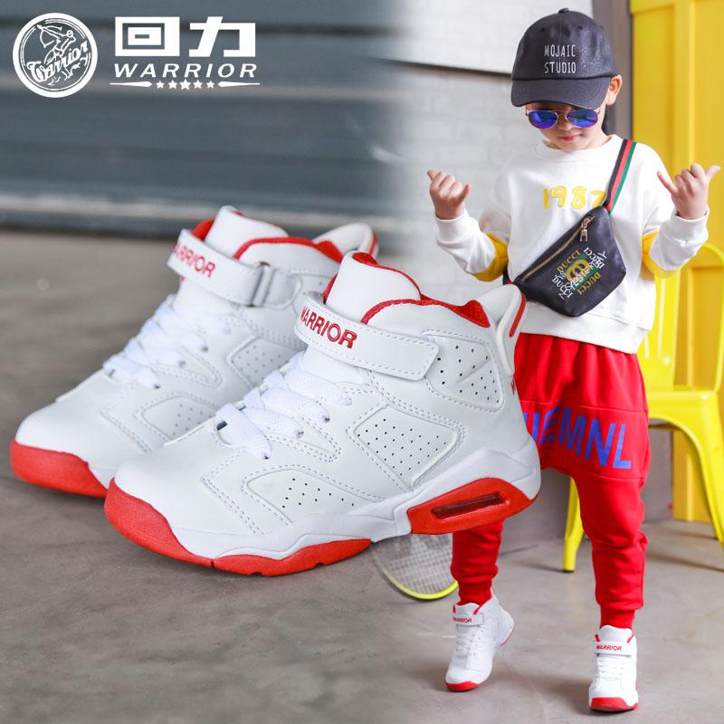 回力童鞋春秋新款儿童运动鞋男童女童白色篮球鞋中大童高帮小白鞋