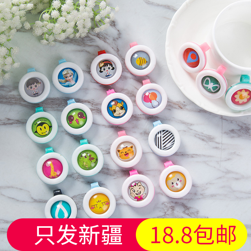 Manufacturers custom baby baby mosquito repellent mosquito buttons advertising promotion small gifts pregnant women