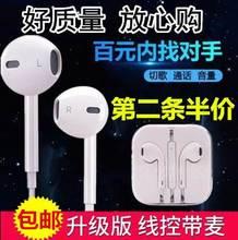 男女通用耳機入耳式帶麥線控重低音耳塞朵唯 DOOV D920 D10 D9 C1