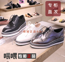 星期六女鞋新款2018系带休闲厚底坡跟松糕鞋SS83112239专柜正品